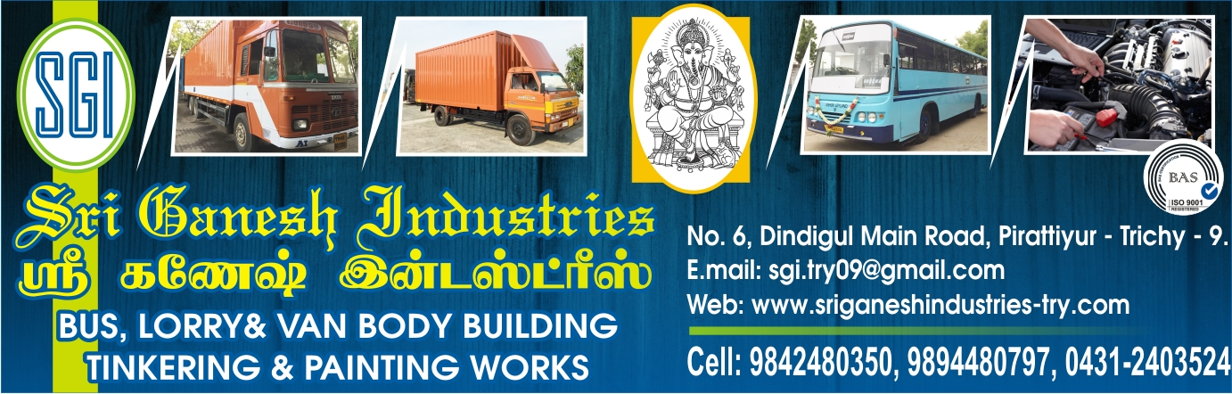 Top 20 CAR SERVICE in Trichy, Manufacturers, Exporters