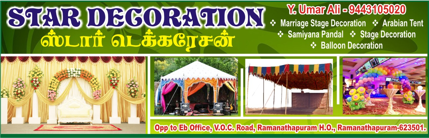 Balloon Decorators Rajapalayam