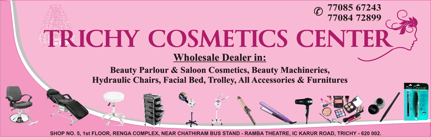 Trichy Cosmetics Center in Trichy